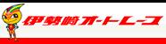 伊勢崎オートレースのサイトへ