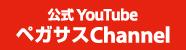 YouTubrチャンネル開設