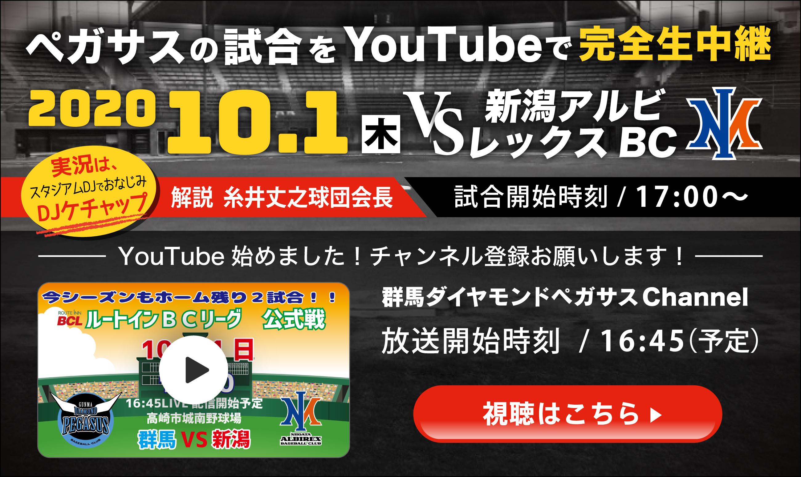 YouTbeチャンネルバナー